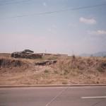 Palmerola Air Base Anti-aircraft gun